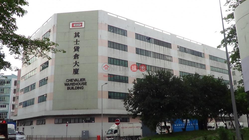 其士貨倉大廈 (Chevalier Warehouse Building) 粉嶺|搵地(OneDay)(1)