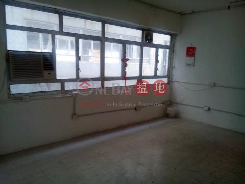 JONE MULT FTY BLDG Kwun Tong DistrictJone Mult Industrial Building(Jone Mult Industrial Building)Rental Listings (po178-04049)_0