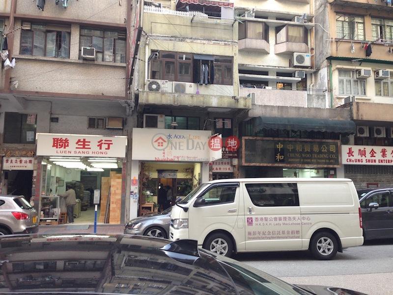 大南街119號 (119 Tai Nan Street) 太子|搵地(OneDay)(1)