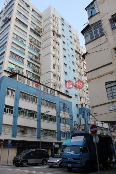 Por Mee Factory Building (Por Mee Factory Building) Cheung Sha Wan|搵地(OneDay)(4)
