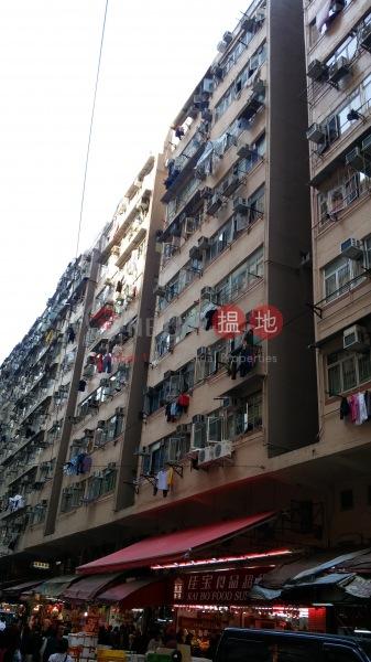 Ming Sau Building (Ming Sau Building) North Point|搵地(OneDay)(3)