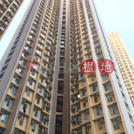 東旭苑 東曉閣,筲箕灣, 香港島