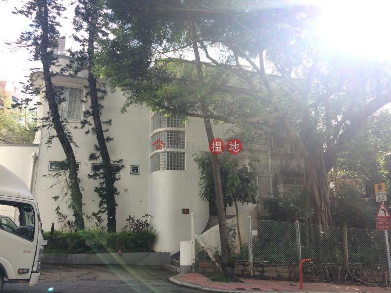 6 Kadoorie Avenue (6 Kadoorie Avenue) Mong Kok|搵地(OneDay)(1)