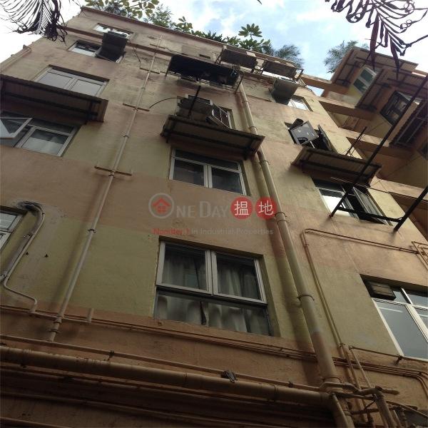 Sau Wa Court (Sau Wa Court) Wan Chai|搵地(OneDay)(3)