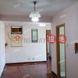 Hong Sing Gardens Block 3 | 3 bedroom High Floor Flat for Sale|Hong Sing Gardens Block 3(Hong Sing Gardens Block 3)Sales Listings (XGXJ611700845)_0
