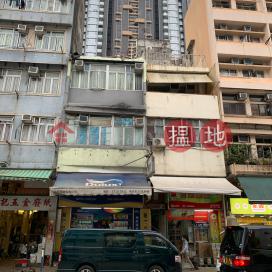 32 Pau Chung Street|炮仗街32號