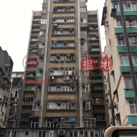 Hong Fu House|康富樓