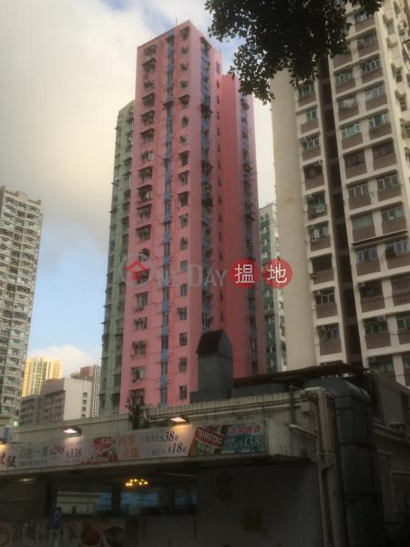寶發大廈 (Po Fat Building) 慈雲山|搵地(OneDay)(1)