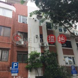 Cassia Court,Yau Yat Chuen, Kowloon