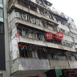 12 Tin Wan Street,Tin Wan, Hong Kong Island