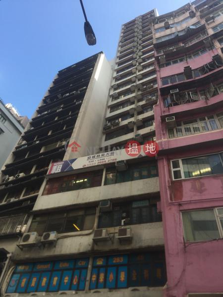 安隆商業大廈 (On Loong Commercial Building) 灣仔|搵地(OneDay)(3)
