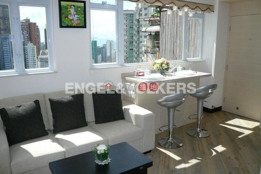 Caravan Court Please Select Residential | Sales Listings HK$ 11M