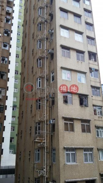 兆寶大廈 (Siu Bo Mansion) 北角|搵地(OneDay)(2)