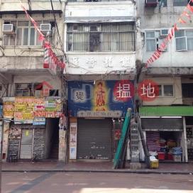 廟街145號,油麻地, 九龍