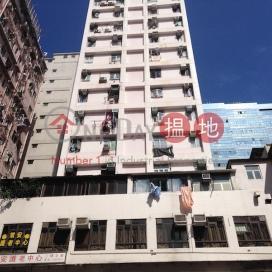 Sheung On Mansion|常安大廈