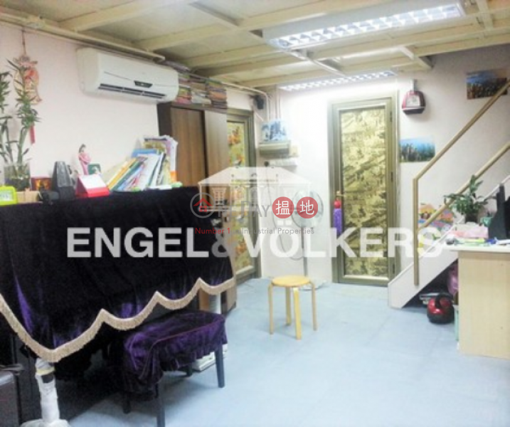 Property Search Hong Kong | OneDay | Residential, Sales Listings | Studio Flat for Sale in Shek Tong Tsui