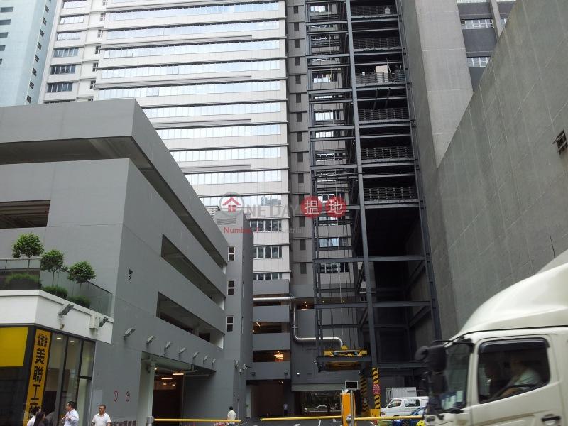 海盛路11號One Midtown (One Midtown) 荃灣西|搵地(OneDay)(4)