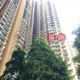 Nga Kwai House, Kwai Chung Estate|葵涌邨雅葵樓