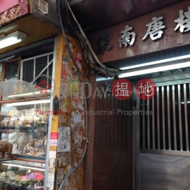 South Eastern House,Yau Ma Tei, Kowloon