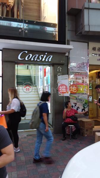 Coasia Building (Coasia Building) Causeway Bay|搵地(OneDay)(2)