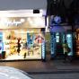 505 Lockhart Road (505 Lockhart Road) Wan Chai DistrictLockhart Road505號|- 搵地(OneDay)(2)