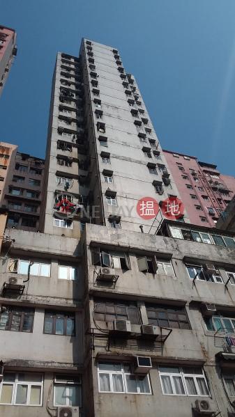 宜發大廈 (Yee Fat Building) 油麻地|搵地(OneDay)(1)
