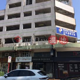 Block F Sai Kung Town Centre|西貢苑 F座