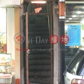 San Tsoi Street 9,Sheung Shui, New Territories