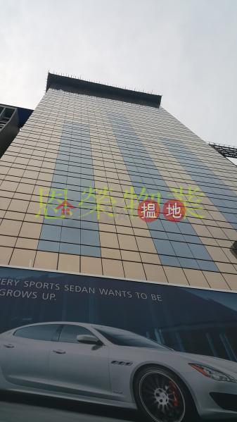 電話: 98755238 灣仔區華懋世紀廣場(Chinachem Century Tower)出租樓盤 (KEVIN-2833521107)