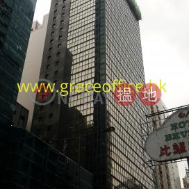 灣仔-越秀大廈|灣仔區越秀大廈(Yue Xiu Building)出租樓盤 (KEVIN-1061185906)_3