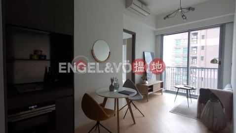 1 Bed Flat for Rent in Sai Ying Pun|Western DistrictArtisan House(Artisan House)Rental Listings (EVHK88718)_0
