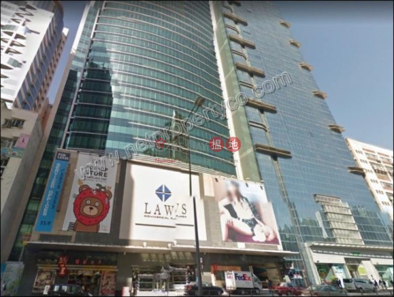 香港搵樓|租樓|二手盤|買樓| 搵地 | 寫字樓/工商樓盤出租樓盤|羅氏廣場