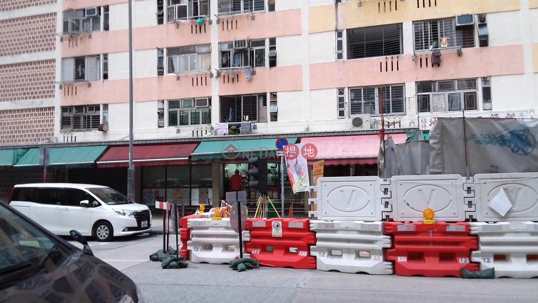 Pak Tin Estate Block 9 (Pak Tin Estate Block 9) Shek Kip Mei|搵地(OneDay)(4)
