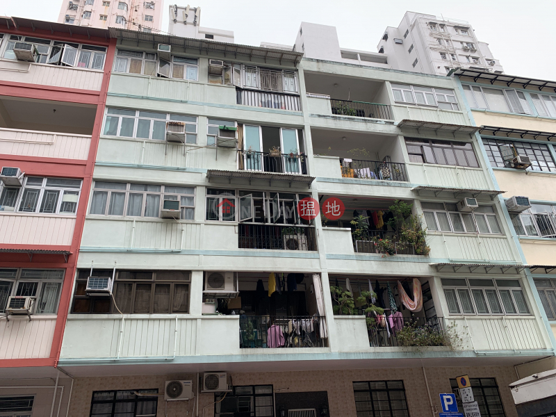 111 Maidstone Road (111 Maidstone Road) To Kwa Wan|搵地(OneDay)(1)