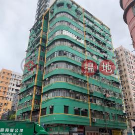 Wan Tin Building|雲天大樓
