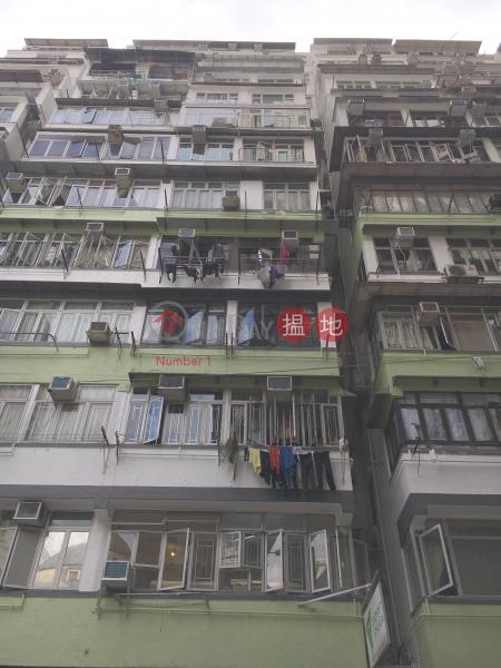 禮雲大樓 2座 (Block 2 Lei Wen Court) 銅鑼灣|搵地(OneDay)(1)