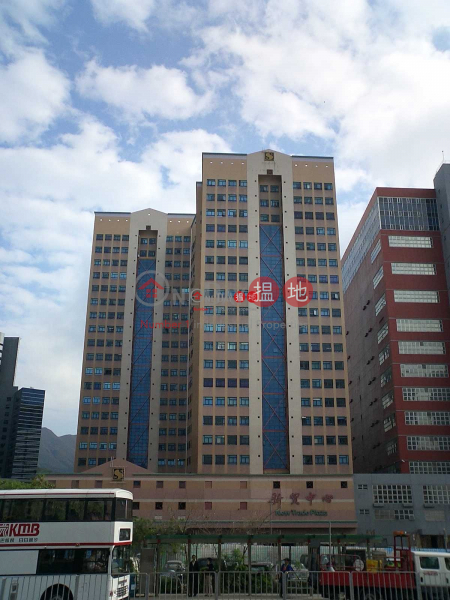 New Trade Centre, New Trade Plaza 新貿中心 Rental Listings | Sha Tin (newpo-05845)