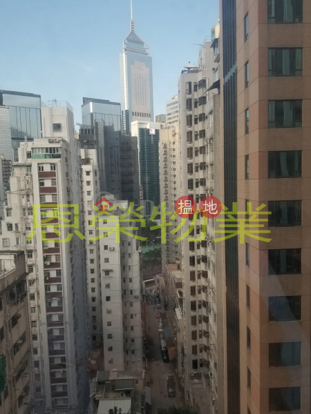 Property Search Hong Kong | OneDay | Office / Commercial Property, Rental Listings TEL: 98755238