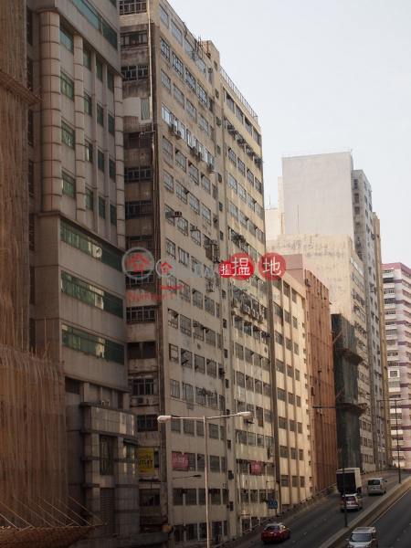 E Wah Factory Building, E Wah Factory Building 怡華工業大廈 Rental Listings | Southern District (info@-05682)