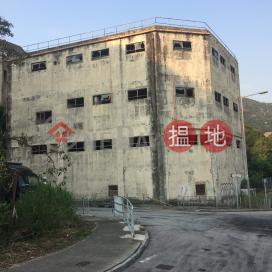 Swire Paint Factory|太古漆廠