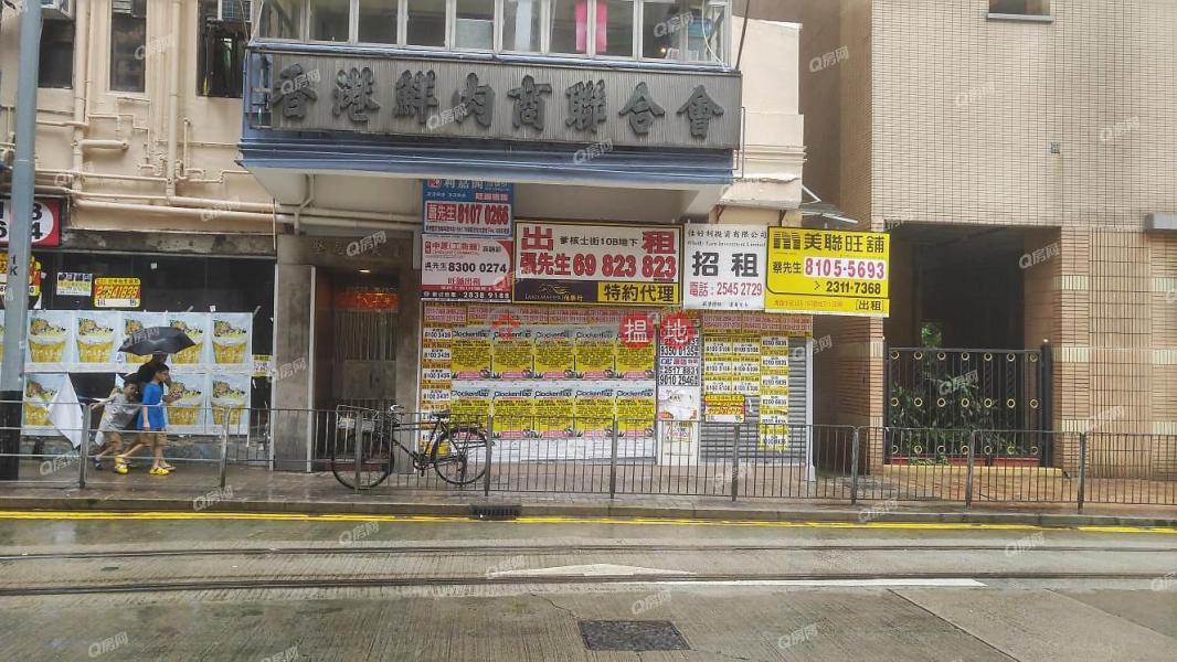 香港搵樓|租樓|二手盤|買樓| 搵地 | 住宅|出租樓盤|人流不絕,鄰近港鐵,位置優越,購物中心,商機無限《堅尼地大廈租盤》