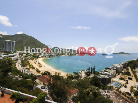 3 Bedroom Family Unit for Rent at Repulse Bay Apartments|Repulse Bay Apartments(Repulse Bay Apartments)Rental Listings (Proway-LID1210R)_0