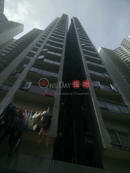 海怡半島2期怡雅閣(9座) (South Horizons Phase 2, Yee Ngar Court Block 9) 鴨脷洲|搵地(OneDay)(2)