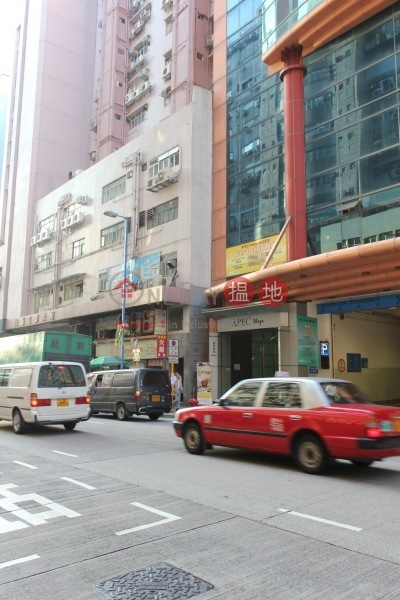 High Win Factory Building (High Win Factory Building) Kwun Tong|搵地(OneDay)(1)