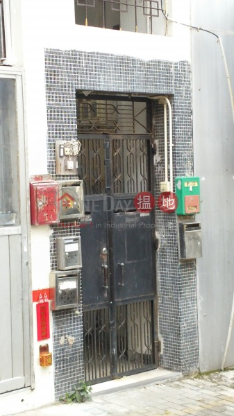裕林臺 2 號 (2 U Lam Terrace) 蘇豪區|搵地(OneDay)(3)