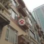 鳳輝臺 18-19 號 (18-19 Fung Fai Terrace) 灣仔鳳輝臺18-19號|- 搵地(OneDay)(2)