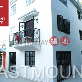 Sai Kung Village House | Property For Sale in Chi Fai Path 志輝徑-Detached, Garden, High ceiling | Property ID:2283|Chi Fai Path Village(Chi Fai Path Village)Sales Listings (EASTM-SSKV268)_0