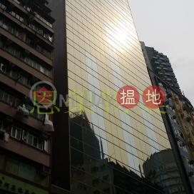 TEL: 98755238|Wan Chai DistrictChinachem Johnston Plaza(Chinachem Johnston Plaza)Rental Listings (KEVIN-7048802121)_3