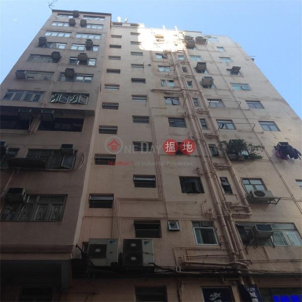 Australia House (Australia House) Wan Chai|搵地(OneDay)(4)