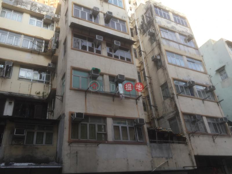 鳳儀樓 (Fung Yee House) 慈雲山|搵地(OneDay)(2)